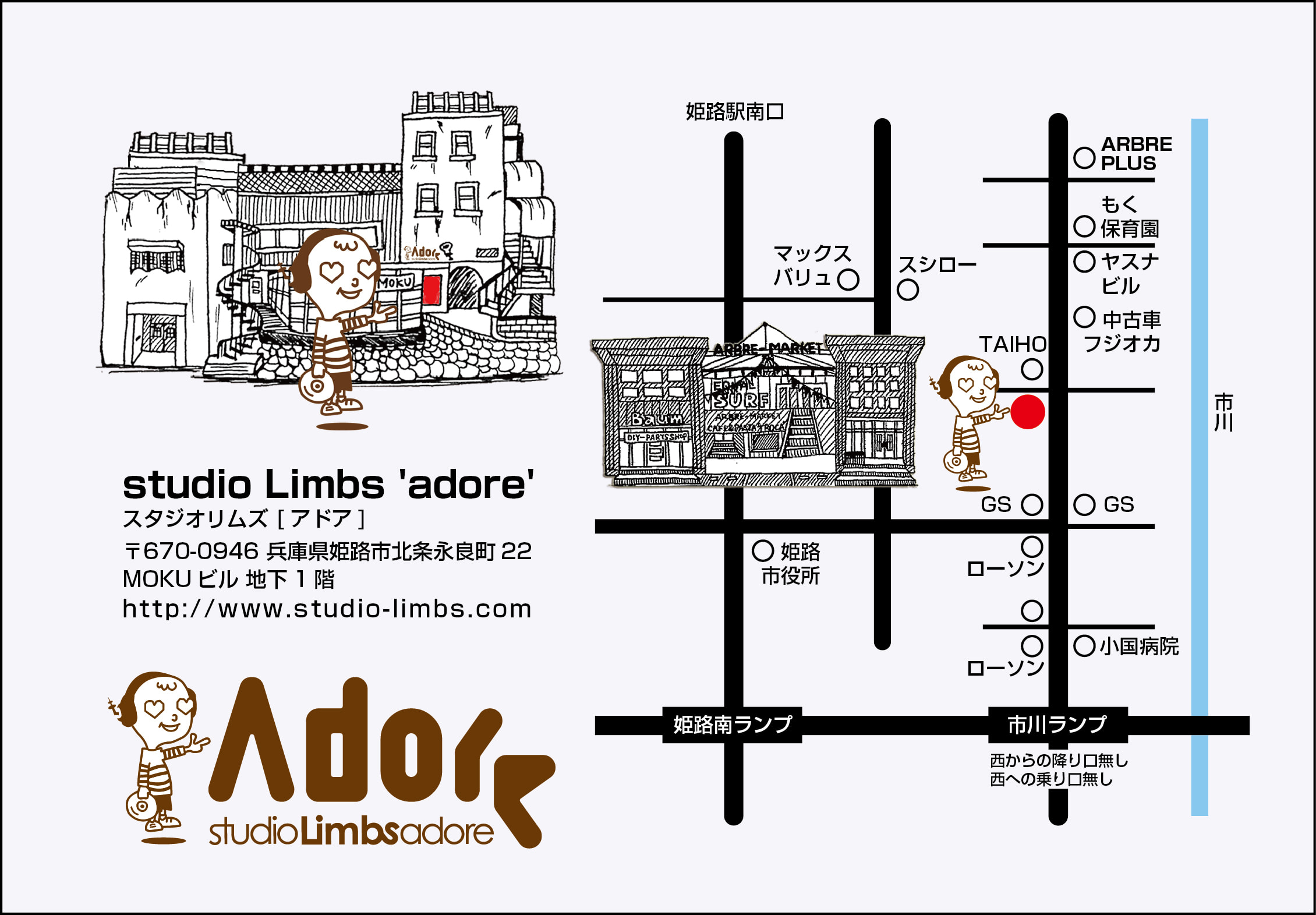adore map